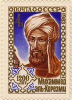 Mohammed al-Khwārizmī